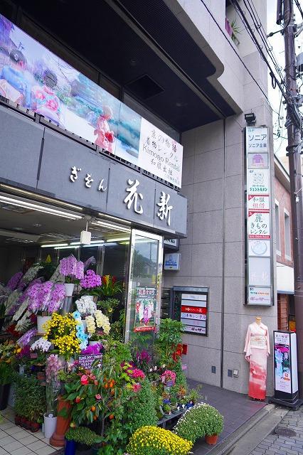 着物レンタル「京の物語」